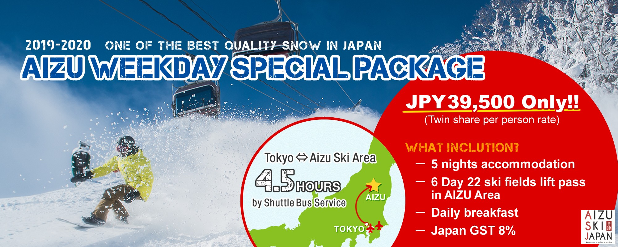 Aizu weekday special package