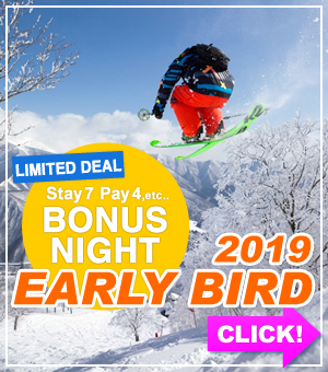Early Bird 2019 CLICK HERE
